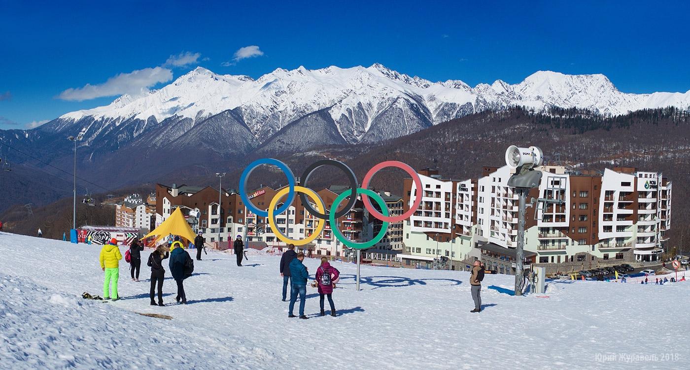 Кавказ_Panorama7_10_февраля_2018г