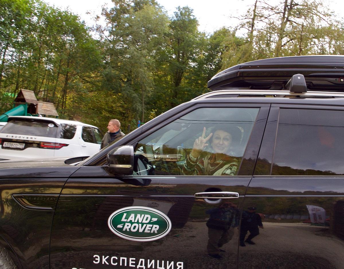 Land RoverExperience