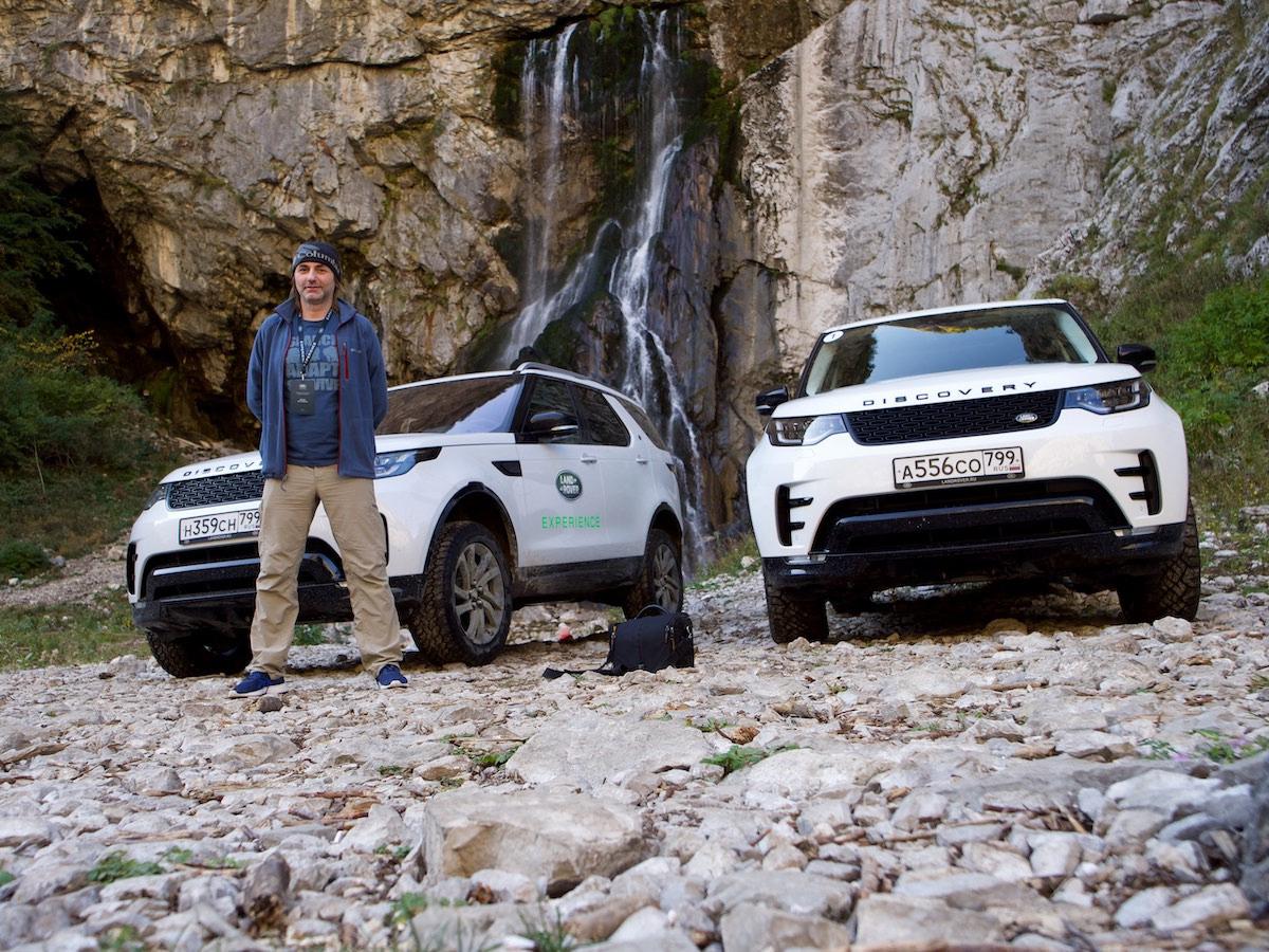 Гегский водопад и Land Rover