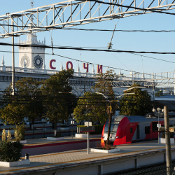 Железнодорожный вокзал Сочи