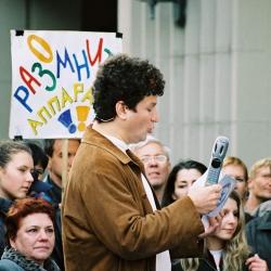 Москва, Старый Арбат 06