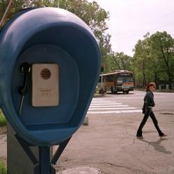 Уссурийск, 2005 год