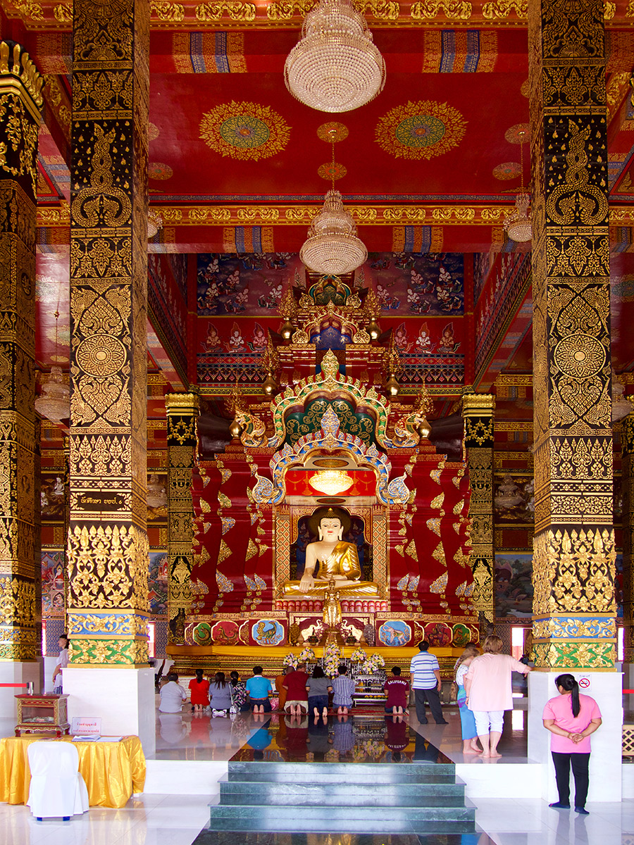 Wat Maha That Wachiramongkol