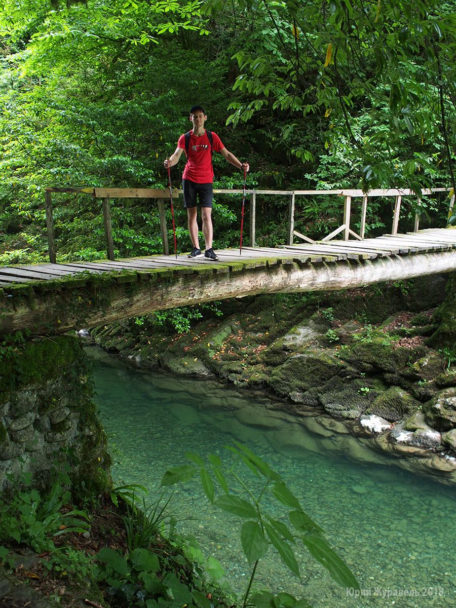 Мост через реку Агва