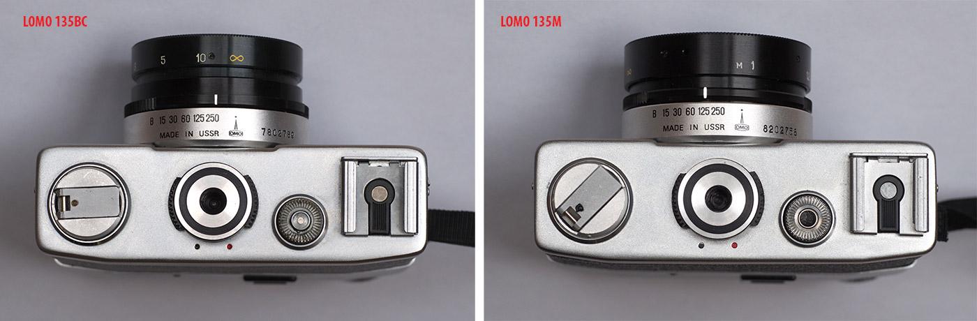 Ломо 135М Ломо 135ВС