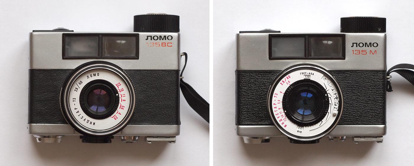 Lomo 135BC и Lomo 135M