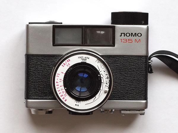 Ломо 135М